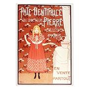Портретный постер Ретро